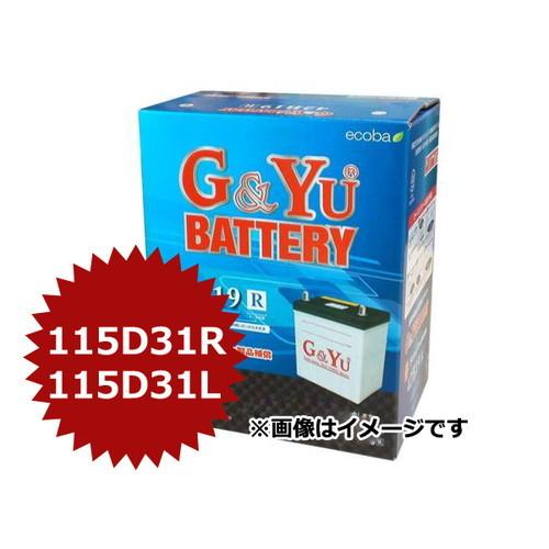 【大特価!!】 G&Yu バッテリー ecb-115D31L ecobaシリーズ エコバッテリー (G&Yu) ecb-115D31L バッテリー エコバシリーズ (G&Yu), ADone アドワン:d6f46ec6 --- priunil.ru