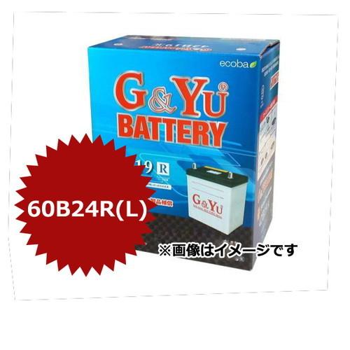 G&Yu バッテリー ecobaシリーズ エコバッテリー ecb-60B24L (G&Yu)
