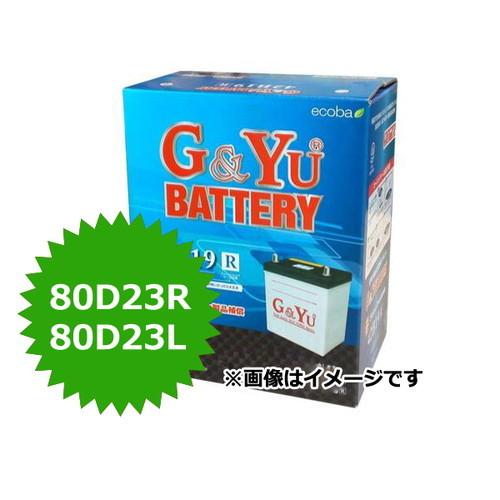 【国内正規品】 G&Yu ecb-80D23R バッテリー ecobaシリーズ ecobaシリーズ エコバッテリー (G&Yu) ecb-80D23R (G&Yu), 環境生活:e3700a67 --- priunil.ru