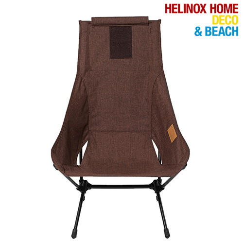 ヘリノックス CHAIR TWO HOME (コーヒー) (Helinox) |アウトドア アウトドア用品 アウトドアー 用品 アウトドアグッズ キャンプ キャンプ用品