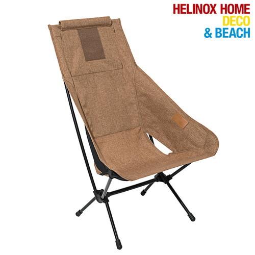 ヘリノックス CHAIR TWO HOME (カプチーノ) (Helinox) |アウトドア アウトドア用品 アウトドアー 用品 アウトドアグッズ キャンプ キャンプ用品
