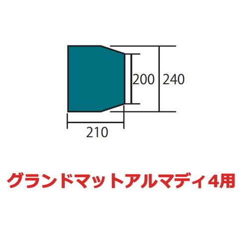 (OGAWACAMPAL)小川キャンパル グランドマット アルマディ4用 アウトドア/キャンプ/マット