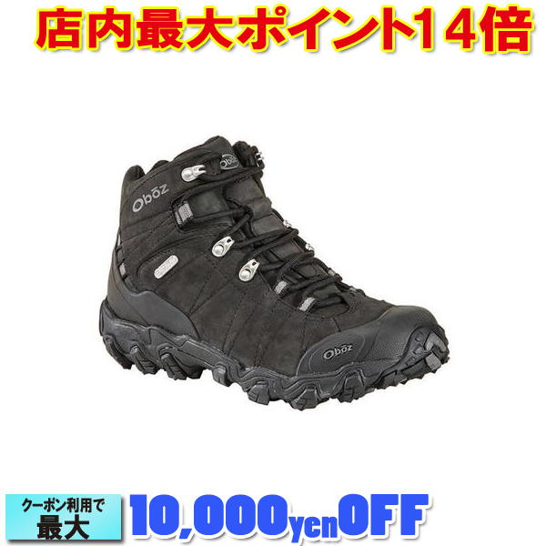 オボズ M`S BRIDGER MID B-DRY BLACK 22101 10 (Oboz)