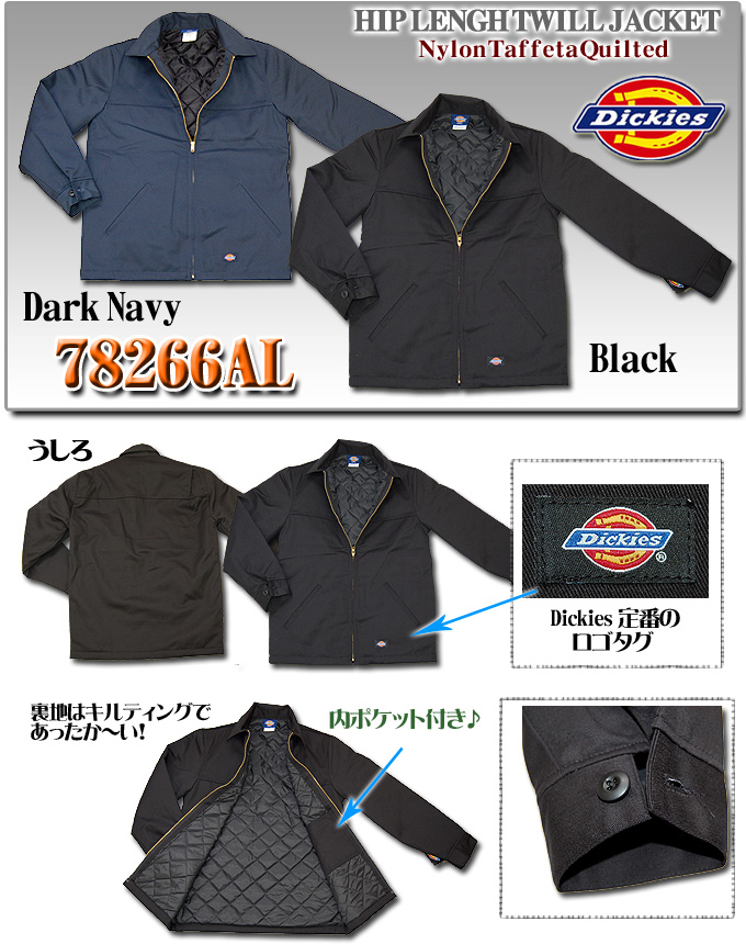 0529afa5247 78266 AL ヒップレングス キルティド line Eisenhower jackets work jacket Dickies  10P13oct13 b