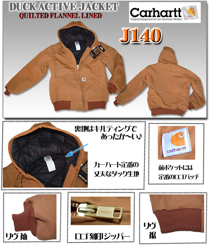 crossface | Rakuten Global Market: J140 ダックアクティブ hood ... : carhartt quilted flannel lined jacket - Adamdwight.com