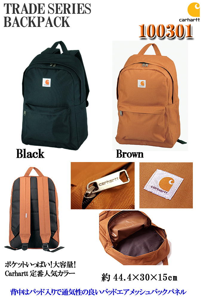 ... Brown Backpack  crossface  Carhartt ...