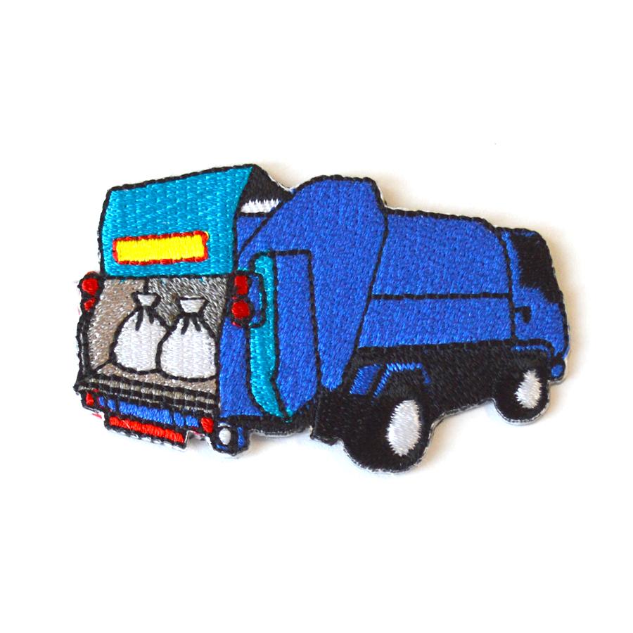 追跡可能メール便対象 働く車をモチーフにしたワッペン どれでも5枚以上で追跡可能メール便送料無料 アイロンで簡単貼り付け ワッペン市場 ワッペン ゴミ収集車 のりもの 乗り物 くるま 車 刺繍 保育園 手芸 名前 入園準備 アウトレット おなまえ 幼稚園 祝日 アップリケ 入園グッズ アイロン