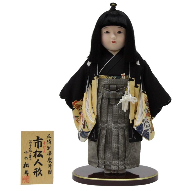 市松人形 正絹一越熨斗目(男) CY21211 幅35cm 3mk76 松寿 雛祭り