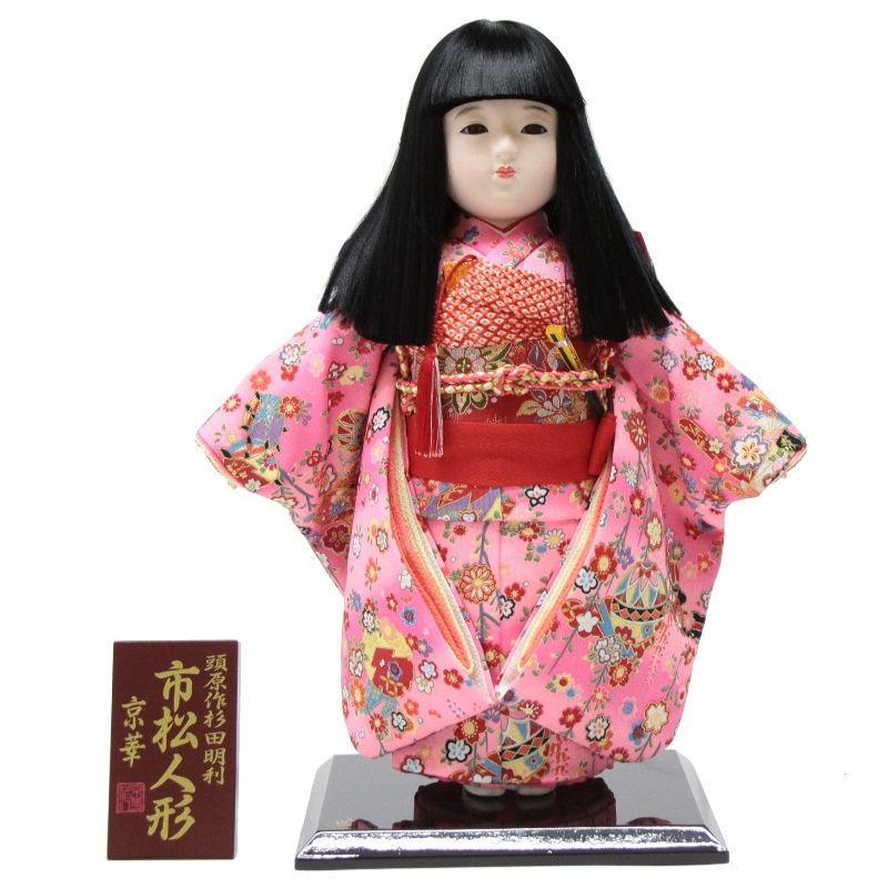市松人形 京華 女A頭12号120055 幅34cm 3mk82 雛祭り