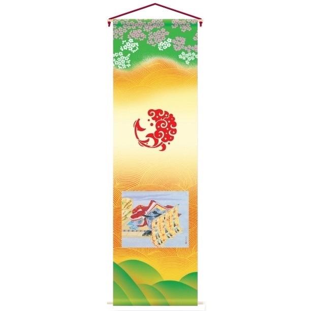 【雛人形タペストリー】【花個紋入り】姫【大】単品 高さ165cm 152845 座敷旗 室内幟【名前旗】女の子用 節句掛軸