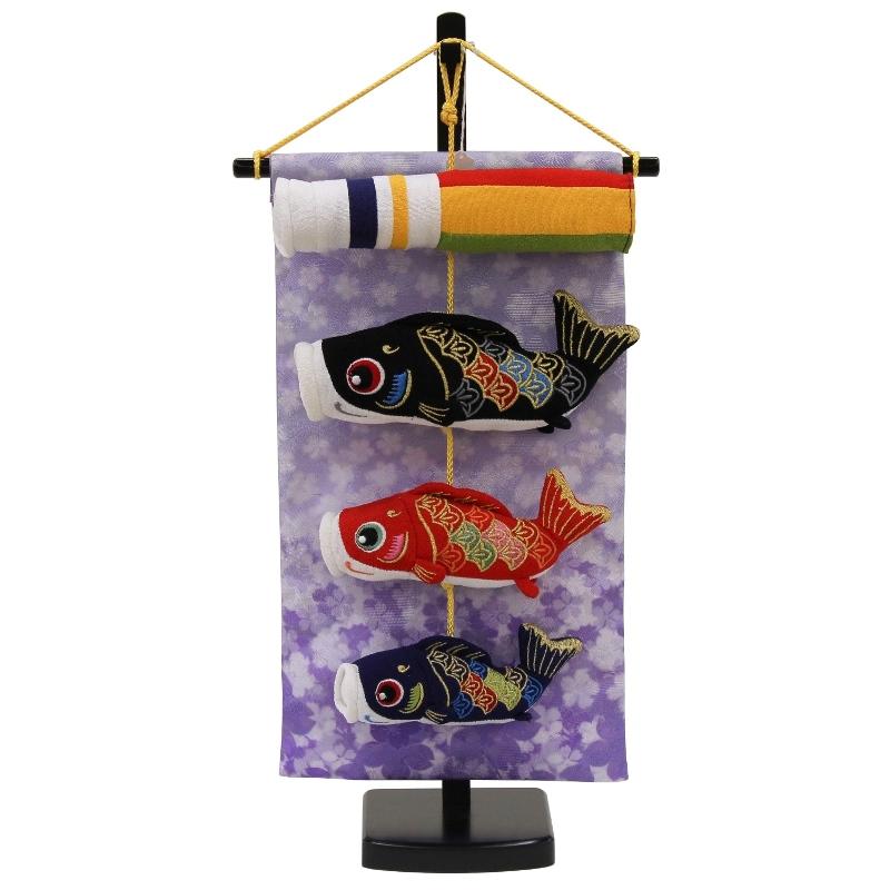 【室内鯉のぼり】【鯉飾り】桜飾り台付き 高さ34cm 007タペストリー付き 五月人形