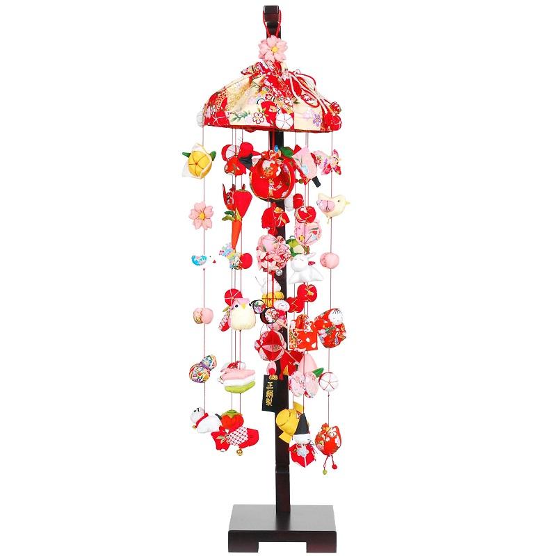 【吊るし飾り】正絹【吊るし飾り】中 スタンド付き sb-3-6m 飾り台セット