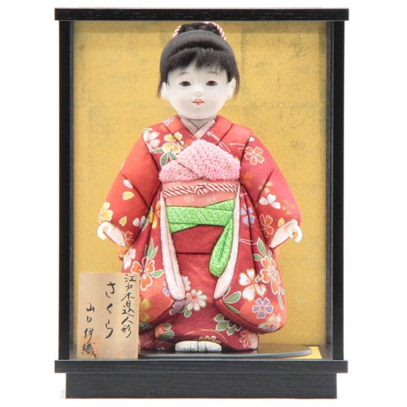 アウトレット品 ケース入り市松人形 友禅振袖 幅24cm 【it-1024】木目込み さくら インテリア 雛人形