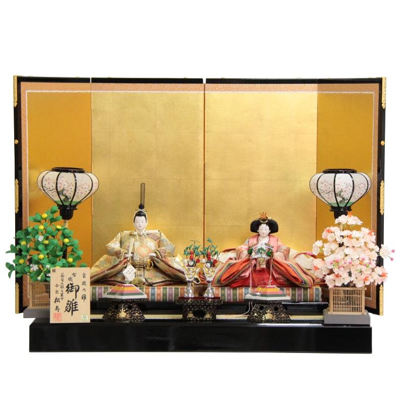 雛人形 親王平飾り【宮廷乃雛】[幅120cm]松寿[193to1009] 雛祭り