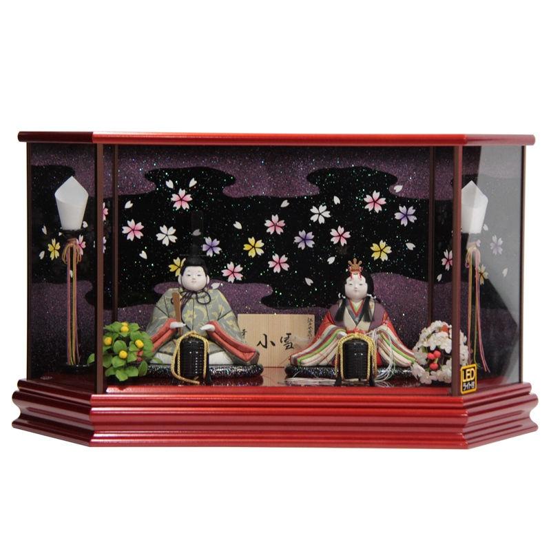 雛人形 木目込み 親王ケース入り【小雪】[幅57cm]幸一光 LEDライト付[193to1251-a34] 雛祭り