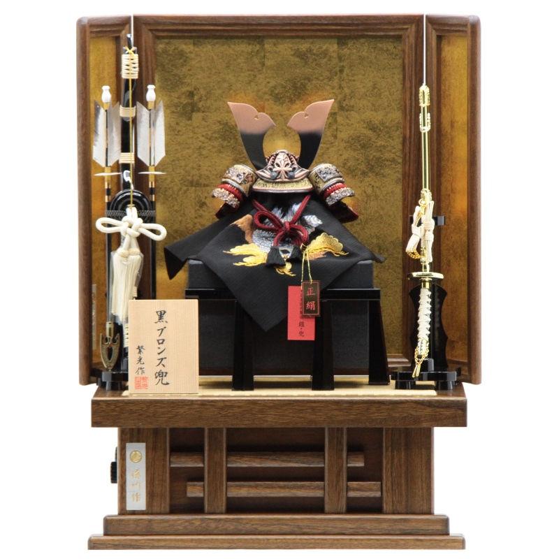 五月人形 兜平飾り【炎魔】7号 幅50cm[195it1089]繁光 端午の節句