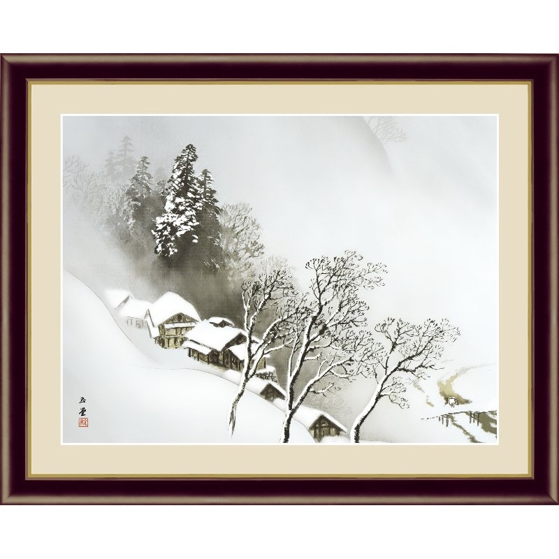額絵 [川合玉堂] 【吹雪】 [F4][G4-BN055-F4]【代引き不可】