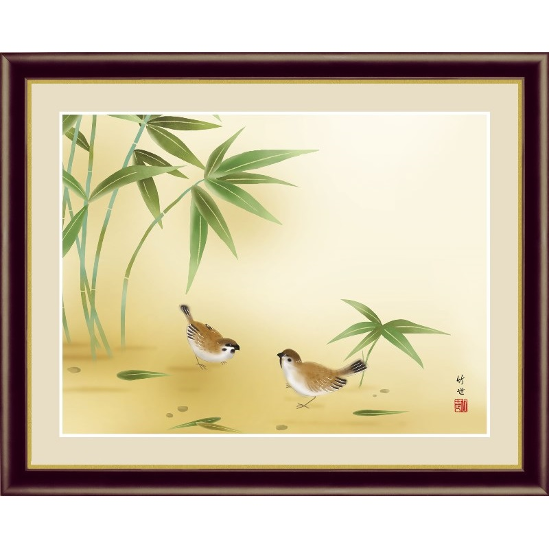 額絵 日本画[花鳥画] 【竹に雀】 [F6] [田村竹世] [G4-BK054-F6]【代引き不可】