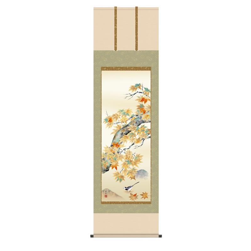 掛軸 [花鳥画]秋掛け 【紅葉に小鳥】 [尺五] [西尾香悦] [KZ2A4-136](代引き不可)