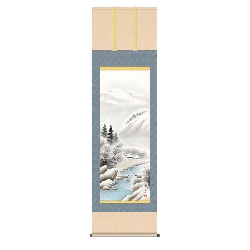 掛軸 [山水画]冬掛け 【深雪情景】 [尺五] [小林秀峰] [KZ2B4-26D](代引き不可)