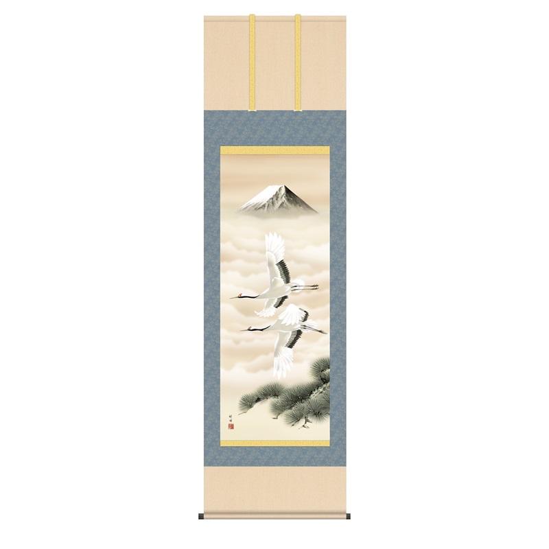 掛軸 慶事飾り[慶祝画]鶴亀 【富岳飛翔】 [尺五] [田村竹世] [KZ2C1-087](代引き不可)