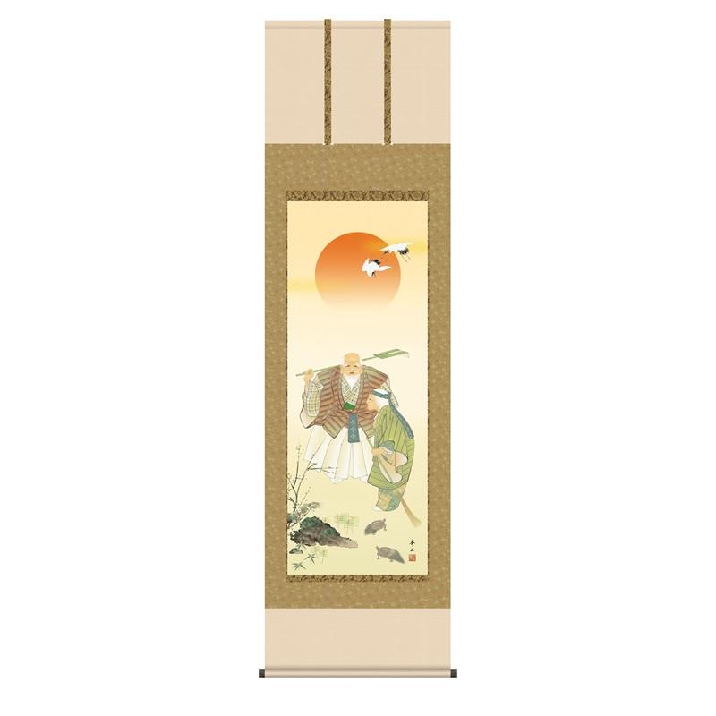 掛軸 慶事飾り[慶祝画] 【高砂】 [尺五] [鈴村秀山] [KZ2C2-056](代引き不可)