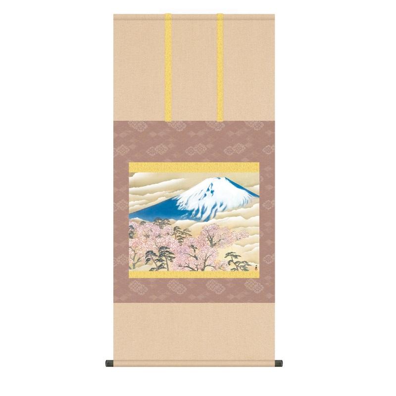 掛軸 [横山大観] 【富士と桜図】 [尺五] [KZ2G9-005](代引き不可)