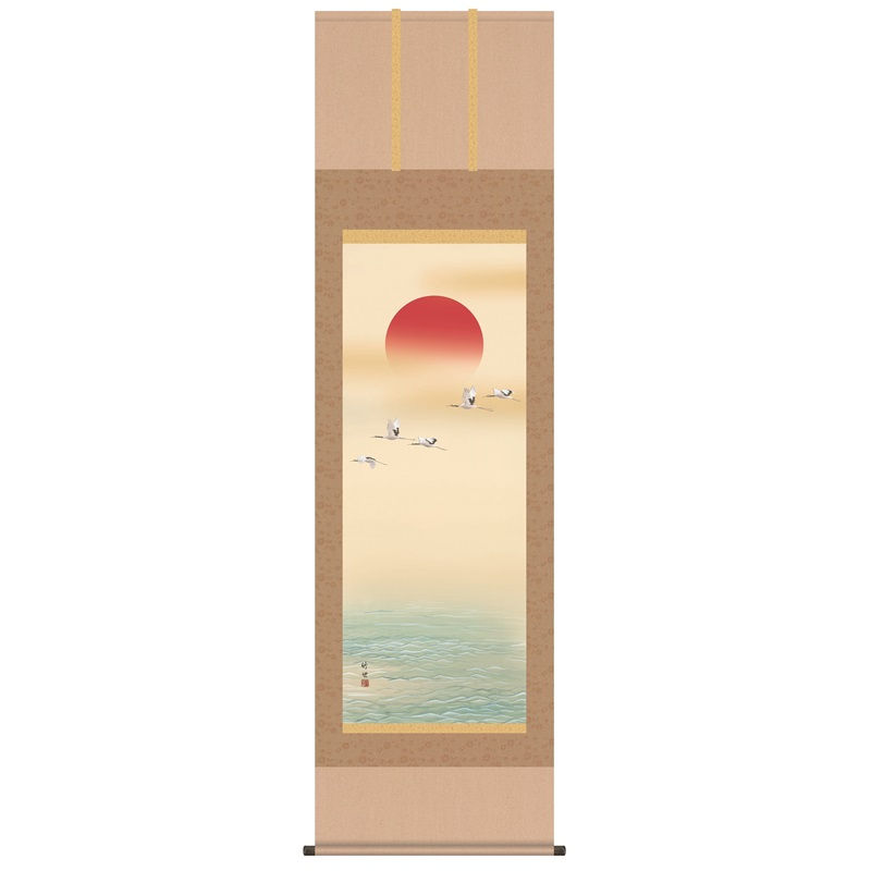 掛軸 [慶祝画] 【旭日】 田村竹世 尺五 [H30C3-018]【代引き不可】