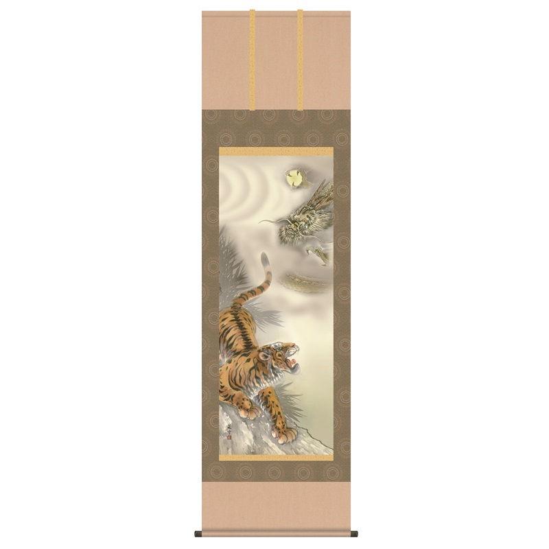 掛軸 [縁起画] 【龍虎図】 濱田嵐雪 尺五 [H30D3-036]【代引き不可】