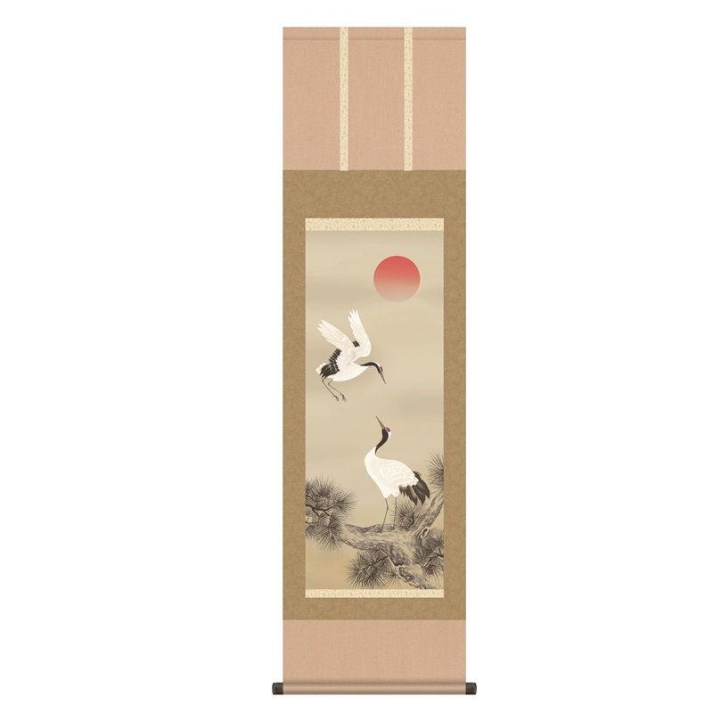 掛軸 [慶祝画] 【松上双鶴】 鈴村秀山 尺三 [H30MC1-036]【代引き不可】