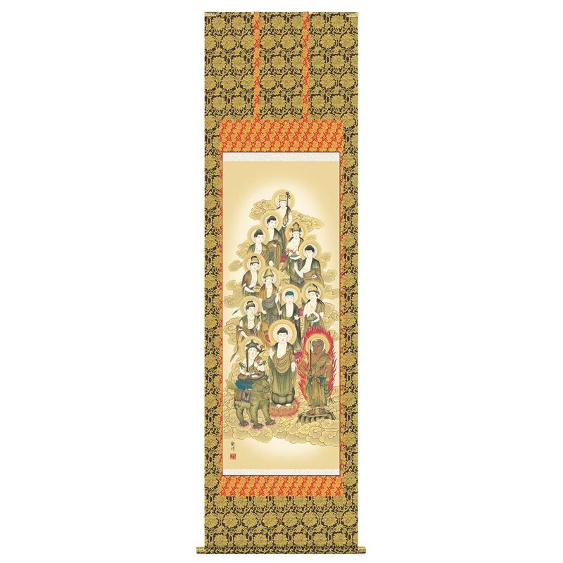 掛軸 [仏画] 【十三佛】 山村観峰 尺五 [H30E1-J066]【代引き不可】