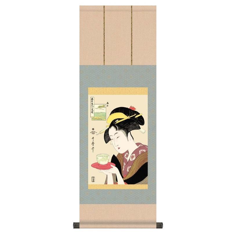 [掛軸] 浮世絵 美人画 【難波屋おきた】 喜多川歌麿 [G2-005S] 飾りスタンド付き【代引き不可】