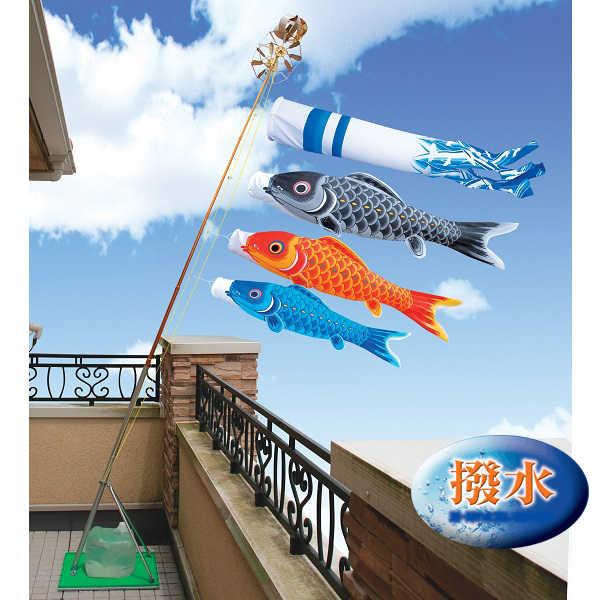 [キング印]鯉のぼり 玄関・ベランダ用[スタンドセット](水袋)ポールフルセット[1.5m鯉3匹]【和心(わごころ)】[撥水加工][日本の伝統文化][こいのぼり]