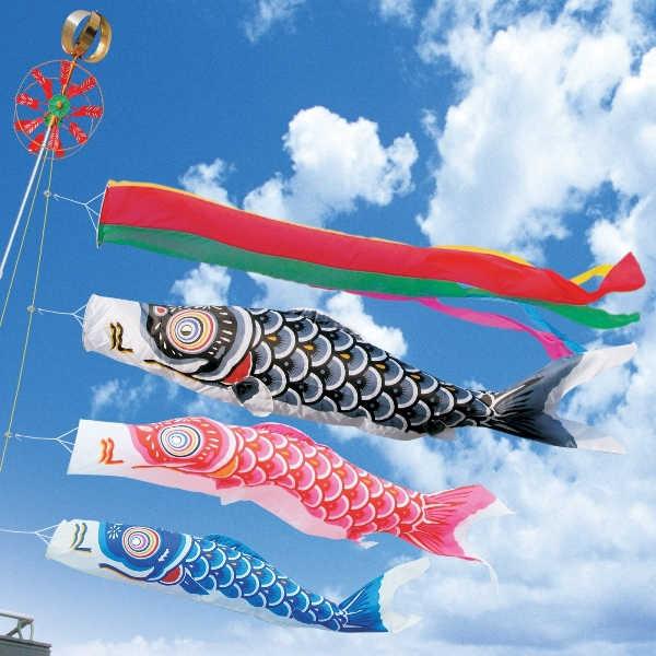 [キング印]鯉のぼり ベランダ用[ホームセット]格子取付タイプ[120号鯉3匹]【ナイロン鯉】[五色吹流][日本の伝統文化][こいのぼり]