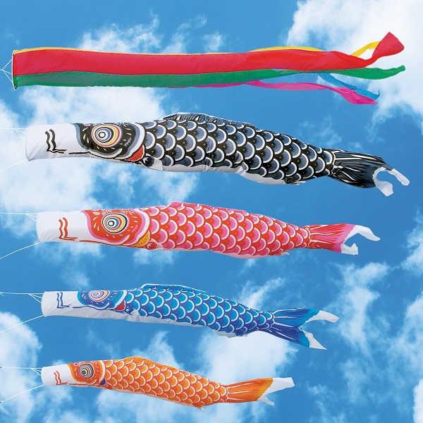 [キング印]鯉のぼり 庭園用[ポール別売り]大型鯉[10m鯉4匹]【ナイロン鯉】[五色吹流][日本の伝統文化][こいのぼり]