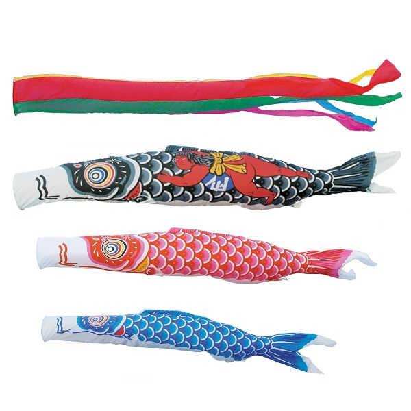 [キング印]鯉のぼり 庭園用[ポール別売り]大型鯉[10m鯉3匹]【ナイロン鯉】[金太郎付][五色吹流][日本の伝統文化][こいのぼり]