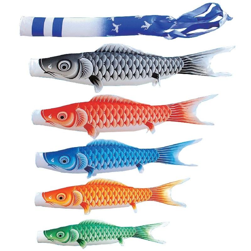 [キング印]鯉のぼり 庭園用[ポール別売り]大型鯉[3m鯉5匹]【瑞宝(ずいほう)撥水】[撥水加工][日本の伝統文化][こいのぼり]