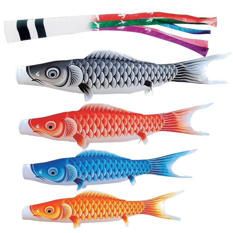 [キング印]鯉のぼり 庭園用[ポール別売り]大型鯉[6m鯉4匹]【瑞宝(ずいほう)撥水】[五色吹流][撥水加工][日本の伝統文化][こいのぼり]