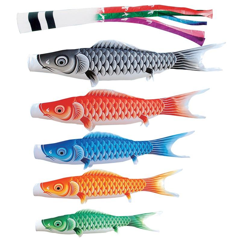 [キング印]鯉のぼり 庭園用[ポール別売り]大型鯉[6m鯉5匹]【瑞宝(ずいほう)撥水】[五色吹流][撥水加工][日本の伝統文化][こいのぼり]