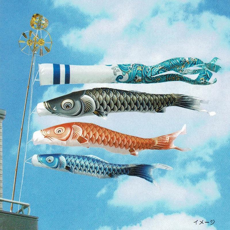 [キング印]鯉のぼり ベランダ用[ホームセット]手すり取付タイプ[1.5m鯉3匹]【瑞輝(みずき)撥水】[撥水加工][日本の伝統文化][こいのぼり], 和束町:745112dd --- economiadigital.org.br