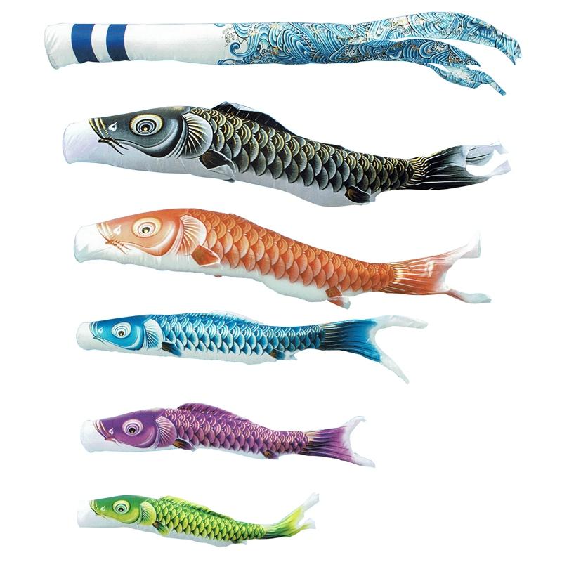 [キング印]鯉のぼり 庭園用[ポール別売り]大型鯉[6m鯉5匹]【瑞輝(みずき)撥水】[撥水加工][日本の伝統文化][こいのぼり]