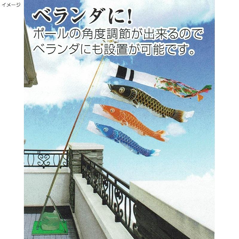 [キング印]鯉のぼり 玄関・ベランダ用[スタンドセット](水袋)ポールフルセット[2m鯉3匹]【翔輝(しょうき)】[日本の伝統文化][こいのぼり]