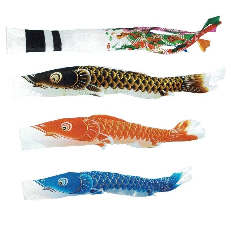 [キング印]鯉のぼり 庭園用[ポール別売り]大型鯉[8m鯉3匹]【翔輝(しょうき)】[日本の伝統文化][こいのぼり]