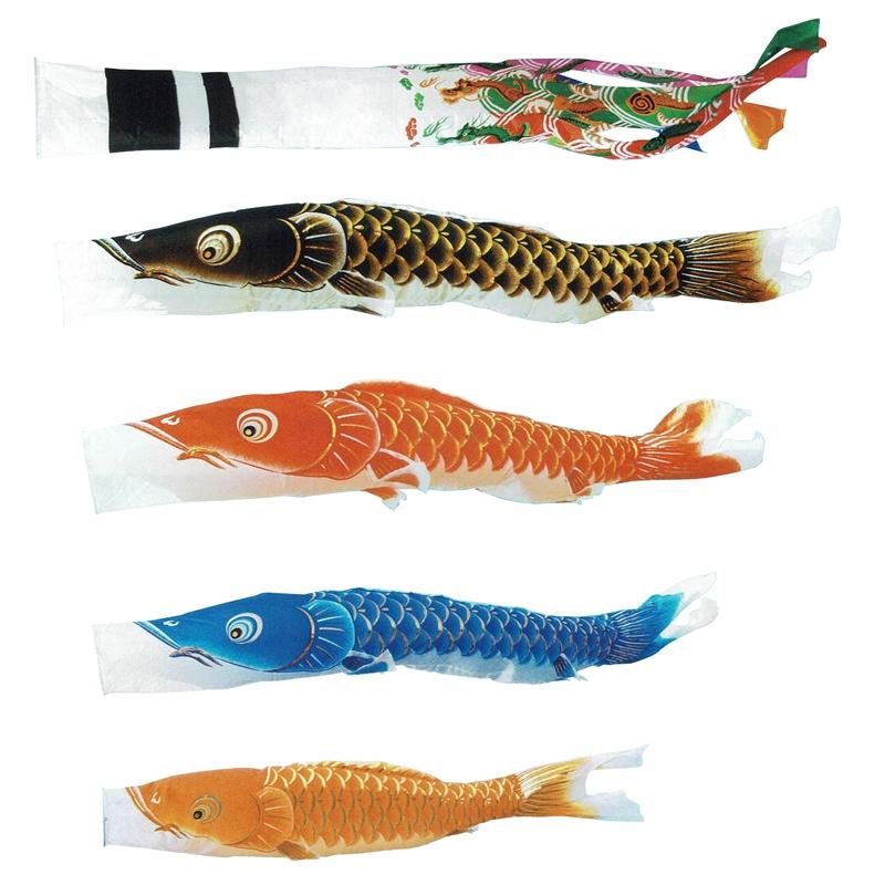 [キング印]鯉のぼり 庭園用[ポール別売り]大型鯉[8m鯉4匹]【翔輝(しょうき)】[日本の伝統文化][こいのぼり]