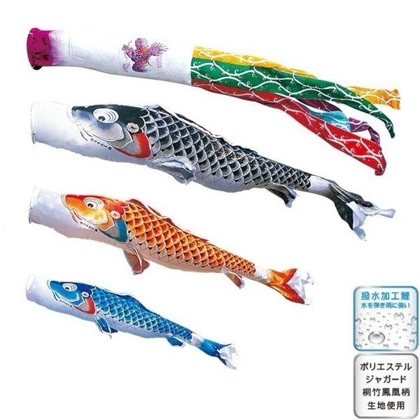 [徳永][鯉のぼり]庭園用[にわデコセット][1.2m鯉3匹][吉兆][飛龍吹流し][撥水加工][日本の伝統文化][こいのぼり]