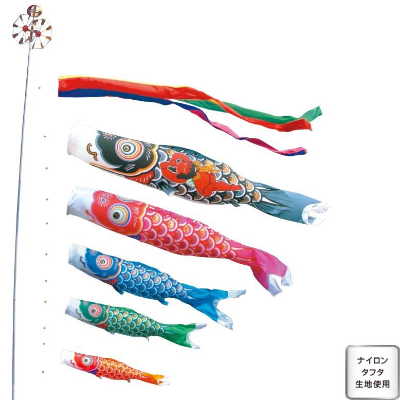 [徳永][鯉のぼり]庭園用[ガーデンセット](杭打込式)ポールフルセット[4m鯉5匹][金太郎ゴールド鯉][金太郎付][五色吹流し][日本の伝統文化][こいのぼり]