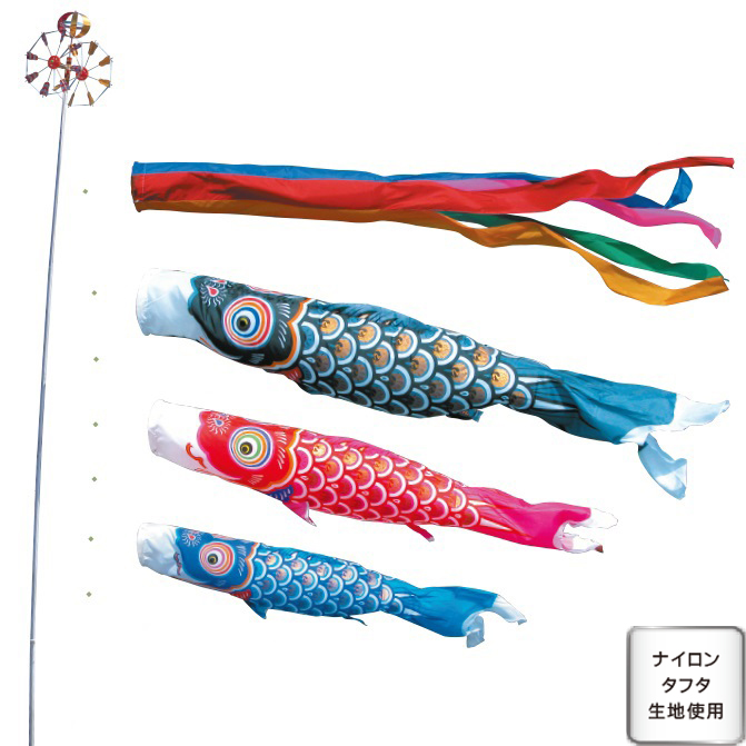 [徳永][鯉のぼり]庭園用[ポール別売り]大型鯉[5m鯉3匹][ゴールド鯉][五色吹流し][日本の伝統文化][こいのぼり]