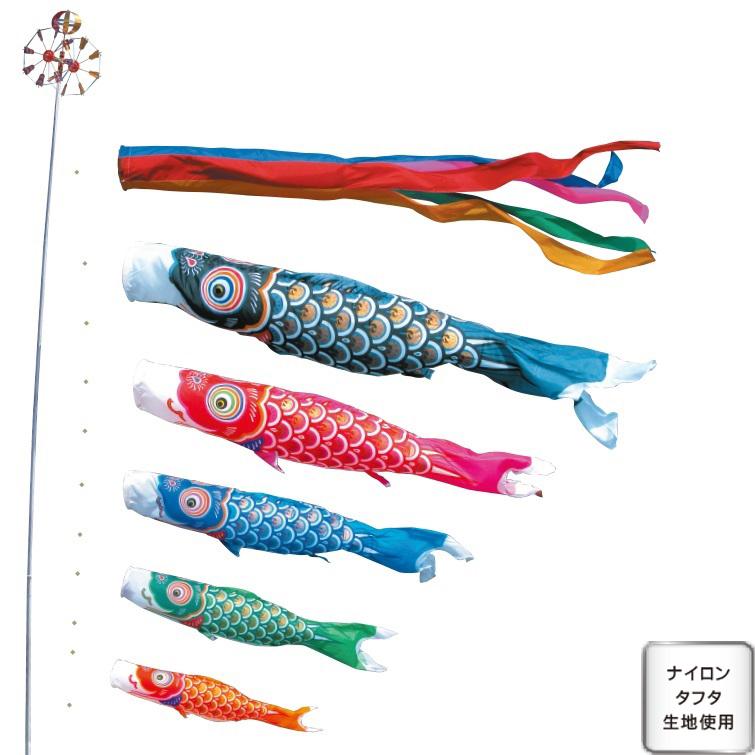 [徳永][鯉のぼり]庭園用[ガーデンセット](杭打込式)ポールフルセット[2.5m鯉5匹][ゴールド鯉][五色吹流し][日本の伝統文化][こいのぼり]