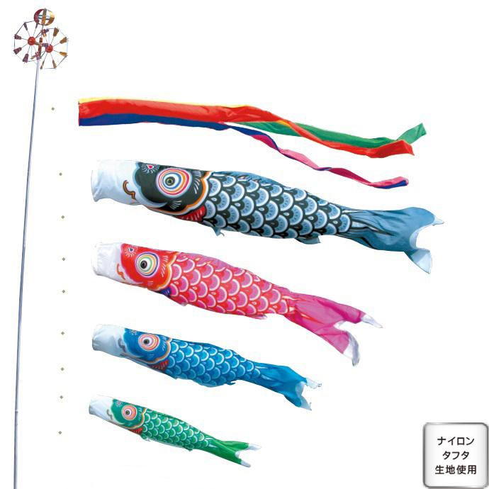 [徳永][鯉のぼり]庭園用[スタンドセット](砂袋)ポールフルセット[4m鯉4匹][友禅鯉][五色吹流し][日本の伝統文化][こいのぼり]