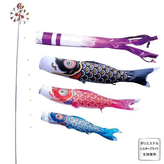 [徳永][鯉のぼり]庭園用[スタンドセット](砂袋)ポールフルセット[4m鯉3匹][大翔][千羽鶴吹流し][日本の伝統文化][こいのぼり]